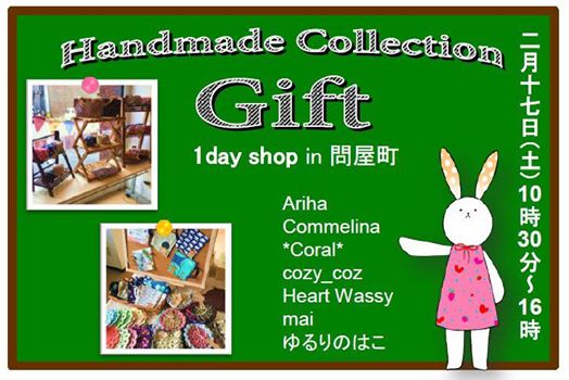 Handmade Collection Gift 1dayshop