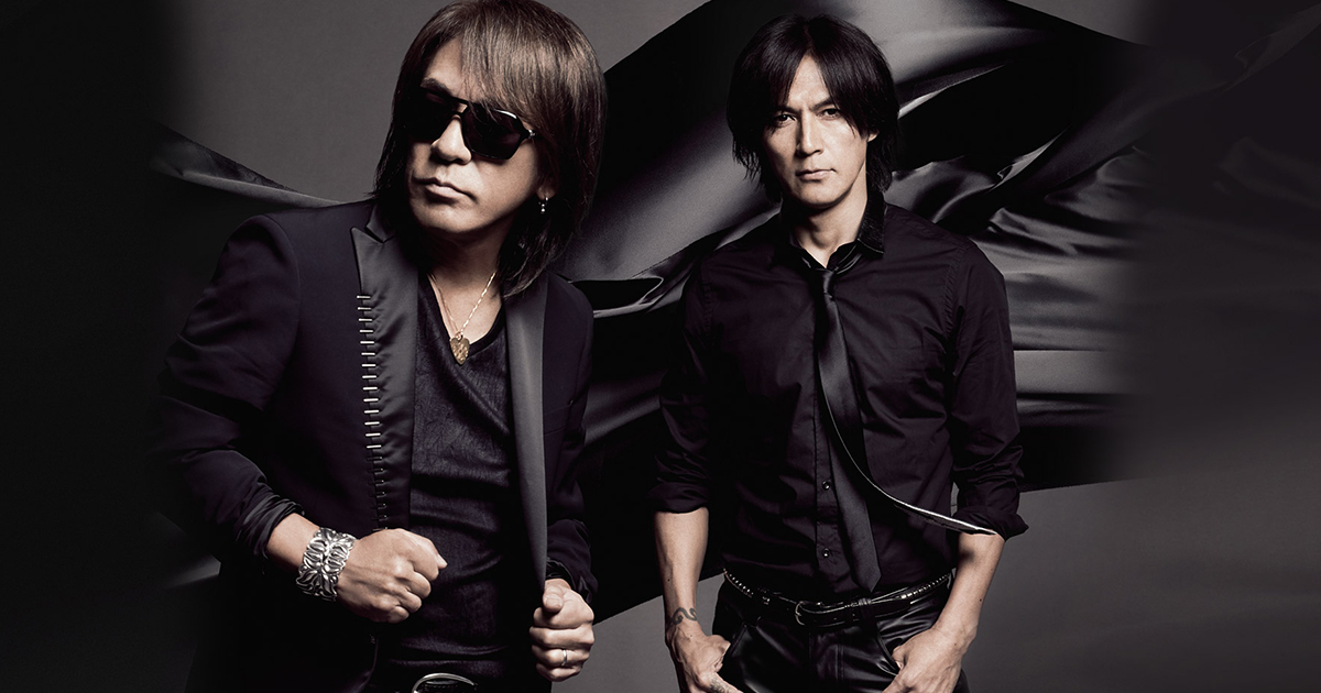 B'z Official Website | NEWS