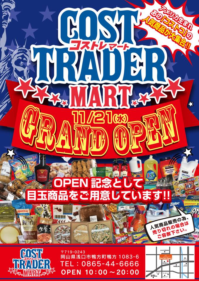 COST TRADER MARTグラントオープンの日にちが決定しました❗️... - Cost Trader Mart | Facebook