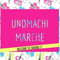 Unomachi Marche〜ウノマチマルシェ〜 - ホーム | Facebook