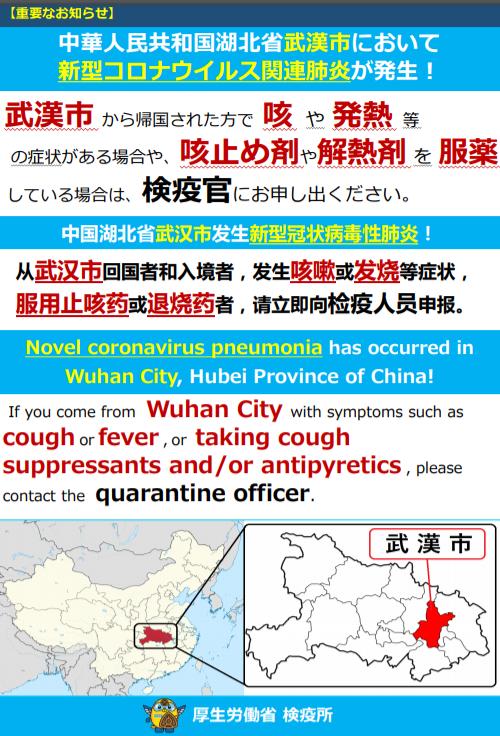 岡山 県 新型 コロナ 感染 者